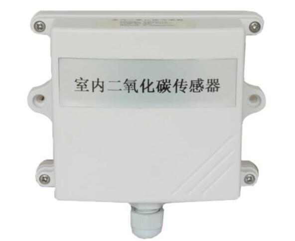 Carbon dioxide sensor unit location_Carbon dioxide sensor parameters
